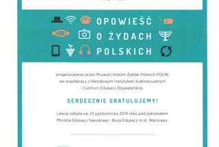 Certyfikat Muzeum Żydów Polskich